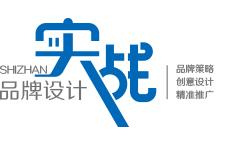 内蒙古实战品牌设计公司_呼和浩特广告设计策划公司_标志设计_VI设计_画册设计_包装设计_网站建设_呼市品牌设计策划公司