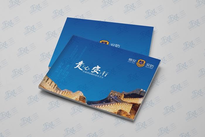 呼市锦安安防画册设计