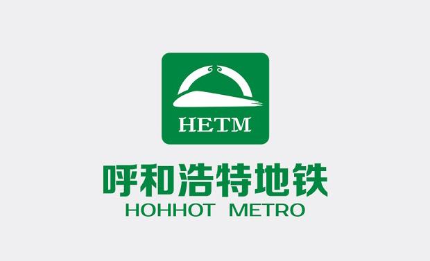 呼和浩特地铁标志原创方案
