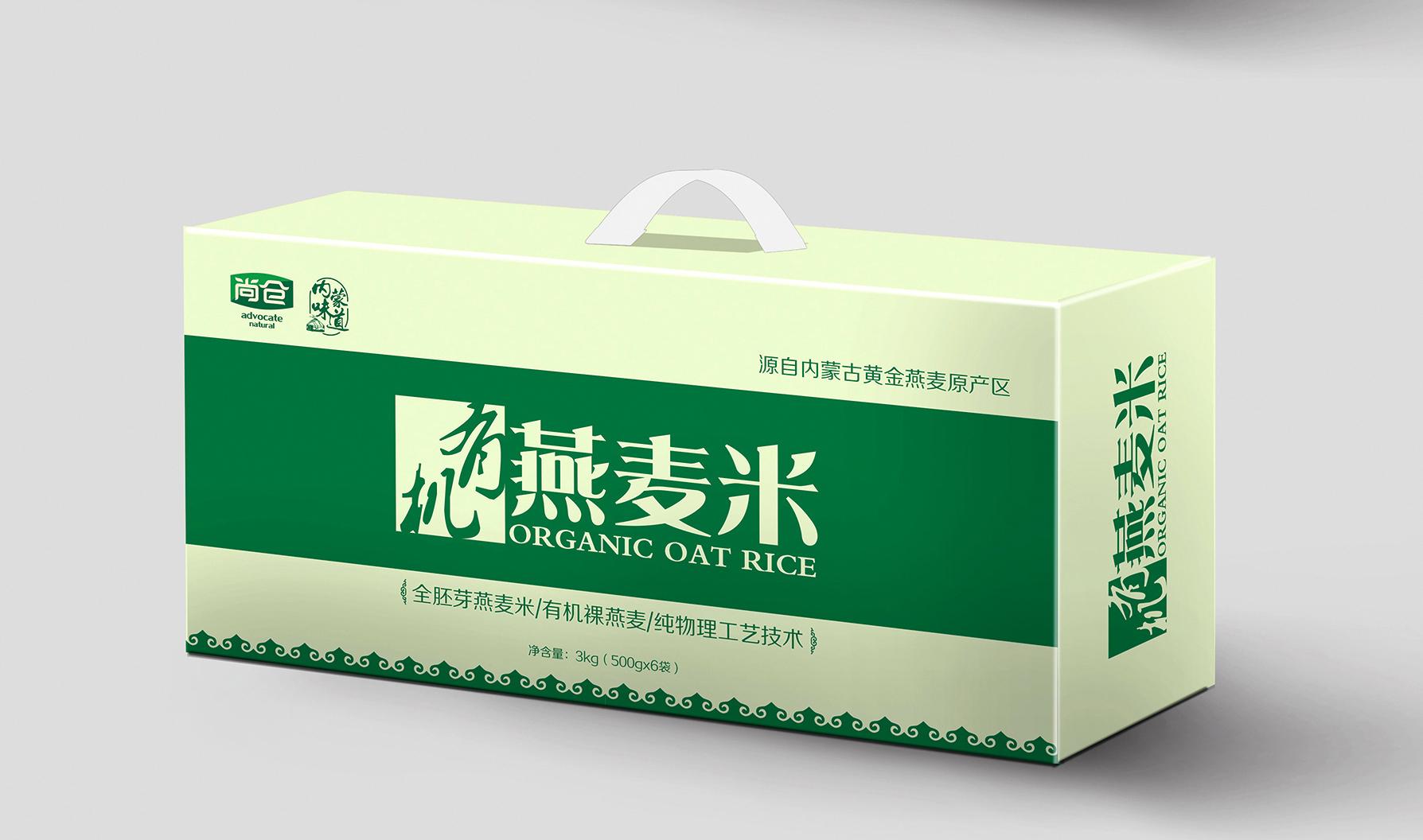 尚仓 · 有机燕麦米