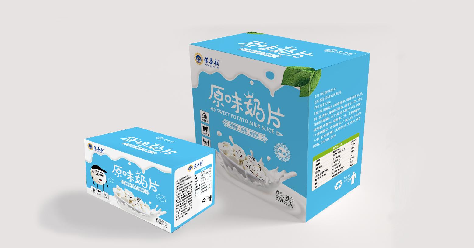 蒙香韵奶制品包装设计